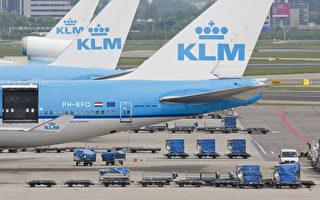 荷航新規:對遠程洲際航班收行李費