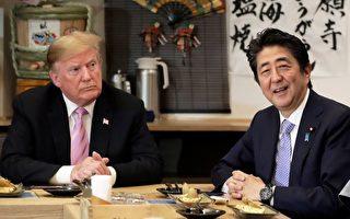 川普:與日本的貿易談判取得很大進展