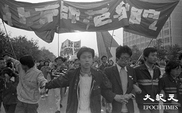 1989年学运期间,北京师范学院的游行学生。(Jian Liu提供)
