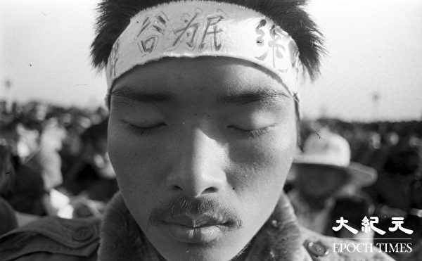 1989年学运期间,天安门广场的绝食学生。(Jian Liu提供)
