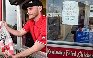 如果你是警察,穿著制服出勤時遇到店家奉上免費炸雞,你會接受嗎? 圖右為肯德基連鎖店得來速窗口。(Facebook: Ohio Going Blue,Getty Images/大紀元合成)