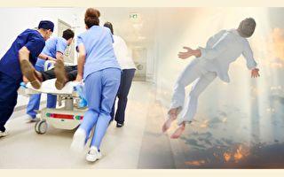 """一位著名神经外科医生则以亲历的濒死体验确认""""死后有生""""。(Shutterstock/大纪元合成)"""