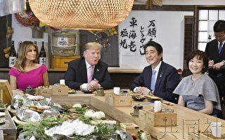 川普:与日本的贸易谈判取得很大进展