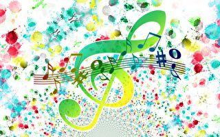 新研究揭祕聽音樂對腦力活動的影響