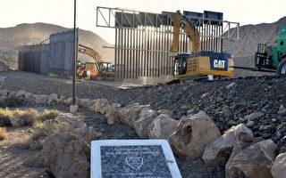 2019年5月24日,非營利組織我們建牆(We Build the Wall)在德克薩斯州埃爾帕索市區建造了新的邊界牆。(我們建牆提供)