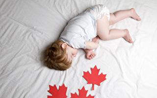 赴加拿大生子中文廣告 引當地居民不滿