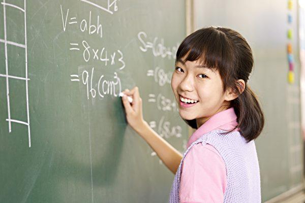 沒有題海和補課 女兒考上名牌大學