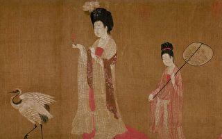 示意圖:唐 周昉《簪花仕女圖》描繪了唐代的宮廷生活。(公有領域)