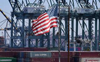 美国征关税 12个月财政部630亿美元入袋