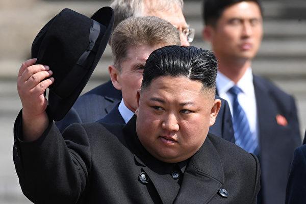 美媒曝光朝鮮內部文件:金正恩無意棄核