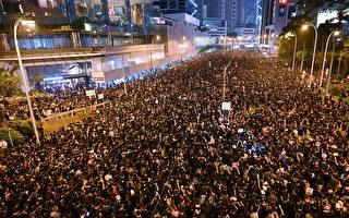 港媒:香港警察內部瀰漫對林鄭不滿情緒