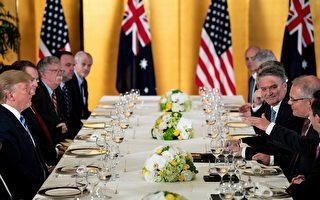G20峰會 川普晚宴會澳總理 談中美貿易