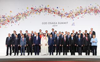 G20峰会开幕大合照 习主动与川普握手