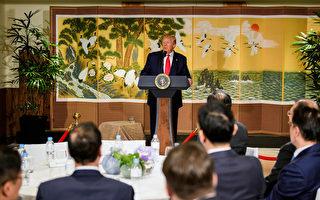 川普:不會取消2500億中國商品25%關稅