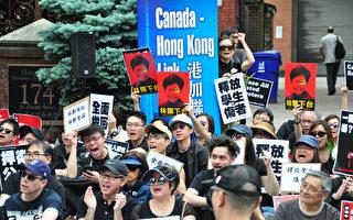 """多伦多数百人集会声援香港""""反送中"""""""