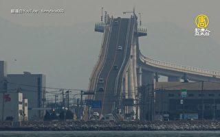 日本第一拉面桥!近90度超斜桥面像通往天际