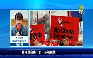 香港人日益焦慮 港澳來台居留五年成長71%
