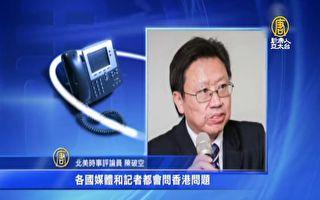 王友群:中共在香港问题上为什么倒行逆施?