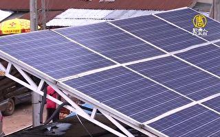 太陽能冷藏新應用!讓西非小農收入倍增