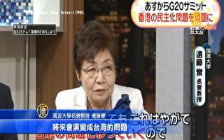 安倍对习提反送中 日学者:香港问题攸关台湾