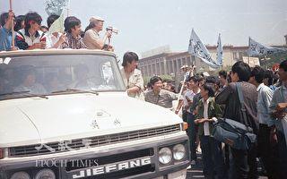 1989年六四前夕北京天安门广场。(蒋一平提供)