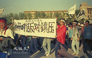 1989年六四前夕北京天安门前学生游行。(蒋一平提供)