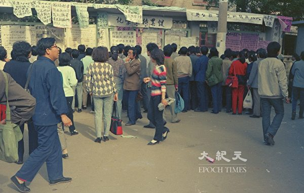 1989年六四前夕北京大學校園內。(蔣一平提供)