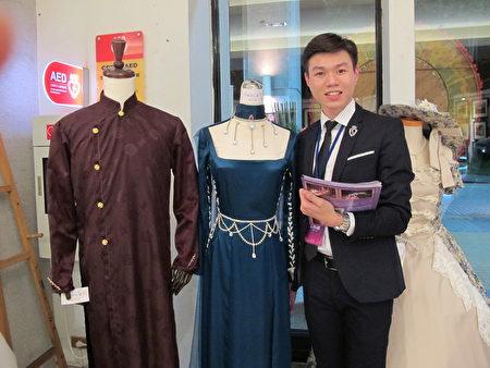 杨梁祖信与他设计的服装 其中一套是为妈妈设计的融合中西方的洋装