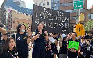 撐香港「反送中」 紐約上千人集會遊行
