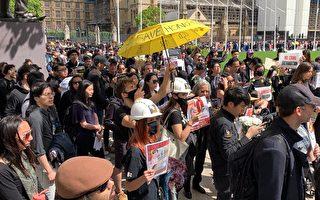 """""""不撤不退""""英国五城同步声援香港大游行"""