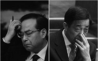 重庆市高层人事震荡 3名副市长被撤换
