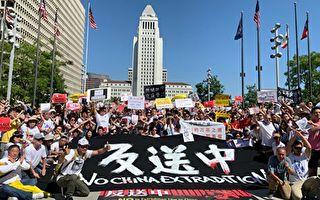 组图:全球游行集会 声援香港反引渡恶法