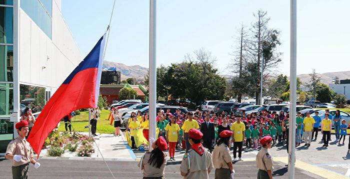北加州中文學校聯合會「中華文化夏令營」正在進行中
