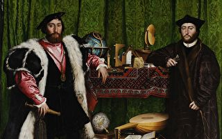 小汉斯·霍尔拜因,《使节》(The Ambassadors),作于公元 1533 年,油彩、橡木, 207 x 209.5 cm,英国伦敦国家画廊藏。(公有领域)