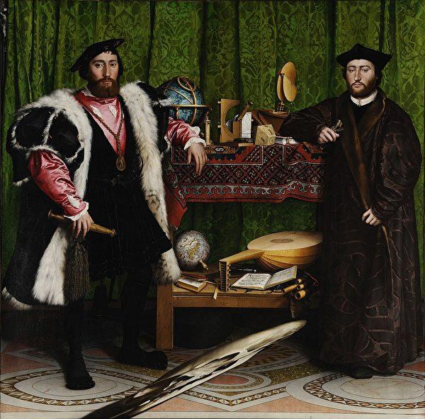 小漢斯·霍爾拜因,《使節》(The Ambassadors),作於公元 1533 年,油彩、橡木, 207 x 209.5 cm,英國倫敦國家畫廊藏。(公有領域)