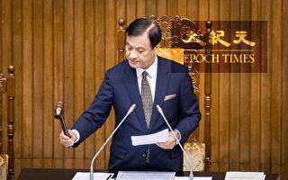 台灣國安法三讀 重懲間諜 最高罰1億