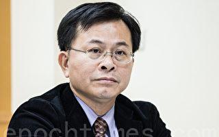 中天未落实独立审查人制度 NCC开罚50万