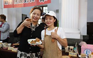 春游压轴 新竹旧城好食祭享受特色美食