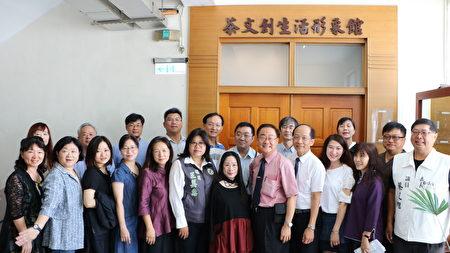 「茶文創生活形象館」揭幕後相關的師長及貴賓合照。