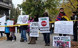 中共监控在华加拿大人及加国人权活动人士