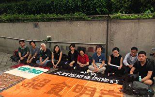 组图:港人持续涌向立法会 警方封锁示威区