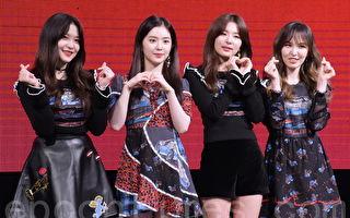 韩国女团Red Velvet