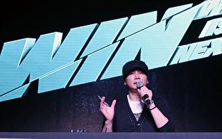 YG娱乐代表梁铉锡(或译杨贤硕)资料照。 (Starnews/AFP/Getty Images)