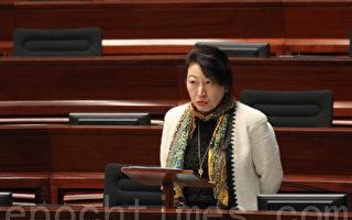 香港律政司司长郑若骅发表网志向公众致歉