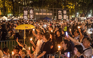 港府拒絕港人六四紀念集會 蓬佩奧回應