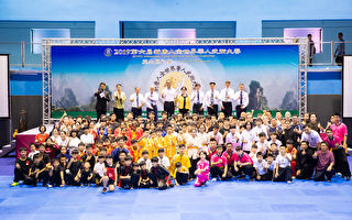 全世界华人武术大赛亚太初赛 123人入围