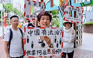 專訪港教大講師黎明:我為何走在抗爭前線?