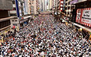 """王友群:香港人发出""""不信中共""""的震天怒吼"""