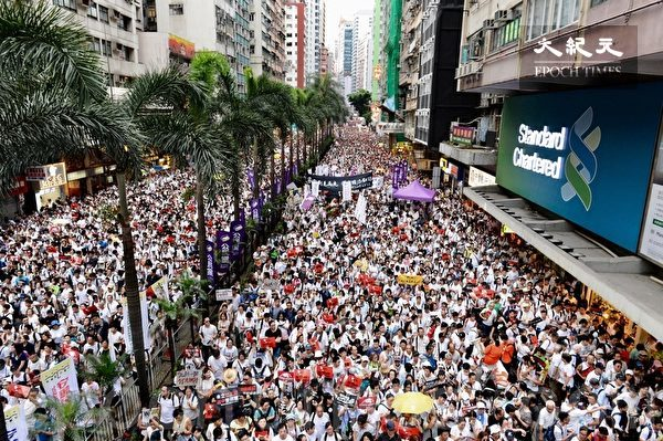 逃犯条例争议:香港游行人数或超50万创下纪录