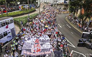 海網:喜聞103萬港人參加反送中大遊行